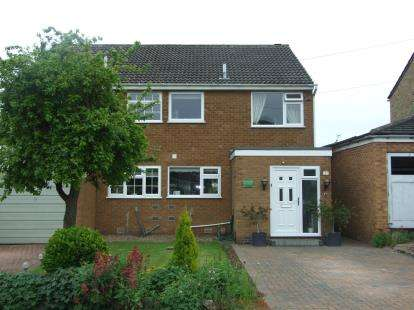3 Bedrooms Semi Detached House for sale in Raymond Drive, Bingham, Nottingham, Nottinghamshire