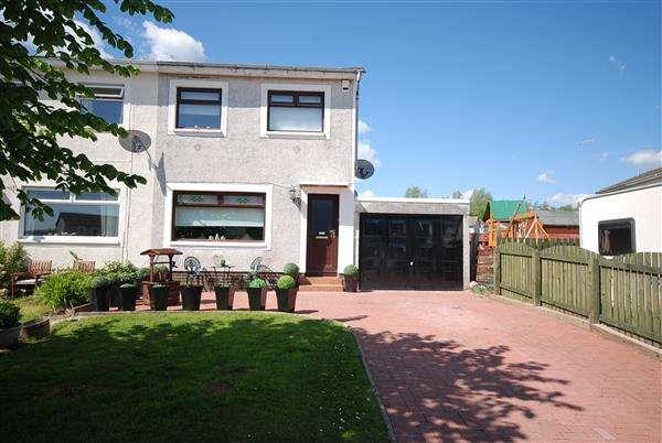 3 Bedrooms Semi Detached House for sale in Prestonfield Avenue, Kilwinning