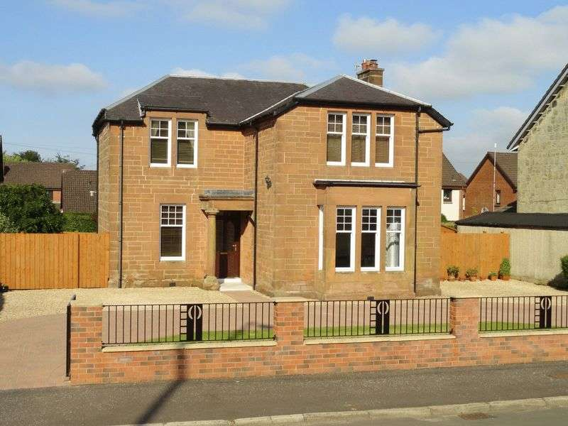 4 Bedrooms Detached House for sale in Barloan Place, Dumbarton