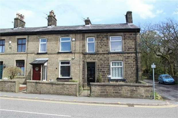 3 Bedrooms End Of Terrace House for sale in Blackburn Road, Egerton, Bolton, Lancashire