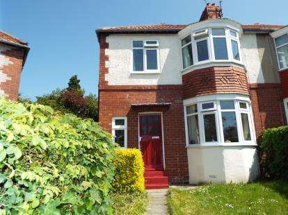 3 Bedrooms Semi Detached House for sale in Cedar Crescent, Low Fell, Gateshead, Tyne and Wear, NE9