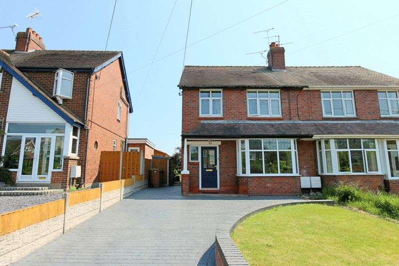 4 Bedrooms Semi Detached House for sale in Dig Lane, Wybunbury, Nantwich