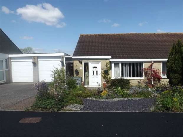 2 Bedrooms Semi Detached Bungalow for sale in Styles Close, Frome, Somerset