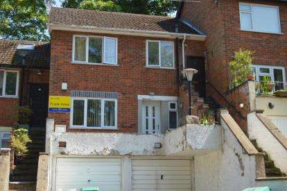 2 Bedrooms Flat for sale in Elm Bank Drive, Nottingham, Nottinghamshire