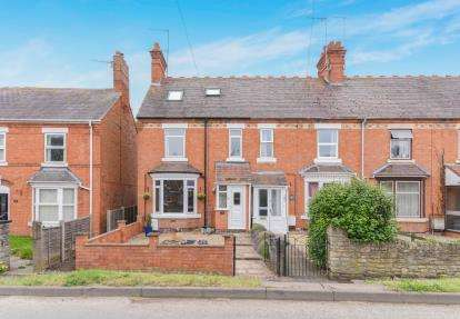 4 Bedrooms End Of Terrace House for sale in Pershore Road, Evesham, Worcestershire, .
