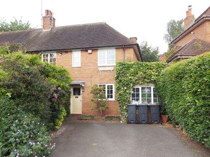 3 Bedrooms Semi Detached House for sale in Weoley Hill, Bournville, Birmingham, West Midlands