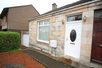 3 Bedrooms Semi Detached House for sale in Birdsfield Street, Hamilton, South Lanarkshire