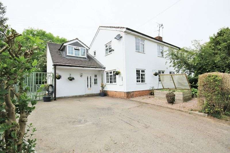 5 Bedrooms Semi Detached House for sale in Primrose Lane, Prees