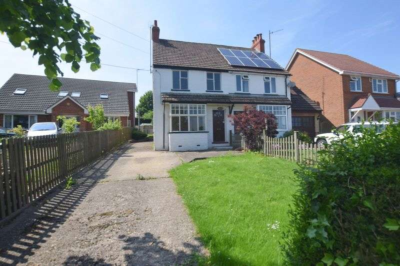 2 Bedrooms Semi Detached House for sale in Fenny Road, Stoke Hammond, Milton Keynes