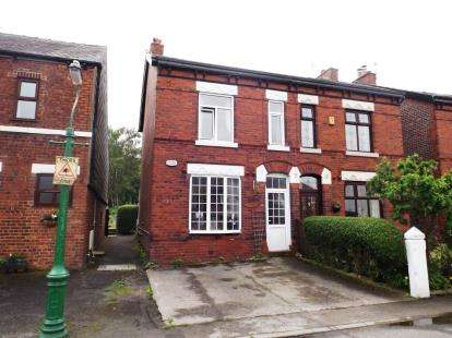 2 Bedrooms Semi Detached House for sale in Shrigley Road North, Poynton, Stockport, Cheshire