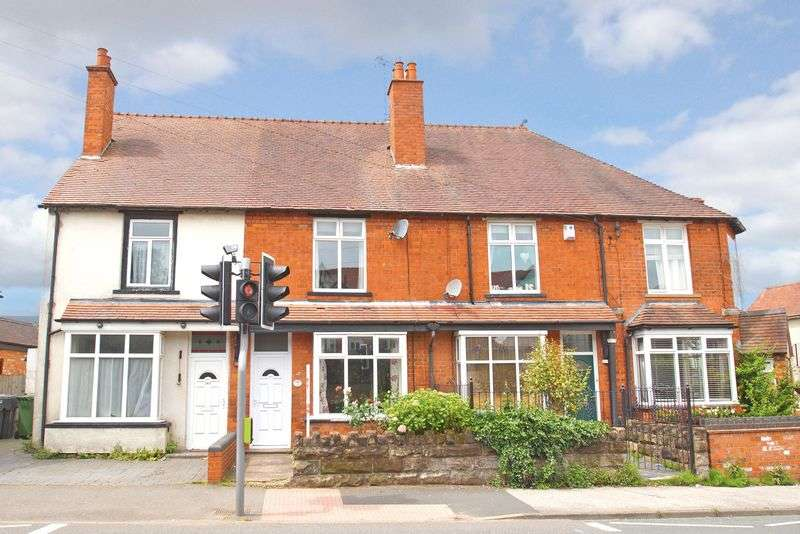 2 Bedrooms Terraced House for sale in Stourbridge Road, Bromsgrove.