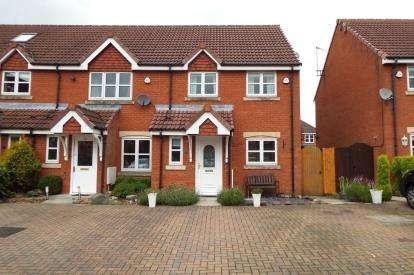 3 Bedrooms Terraced House for sale in Arabis Gardens, St. Helens, Merseyside