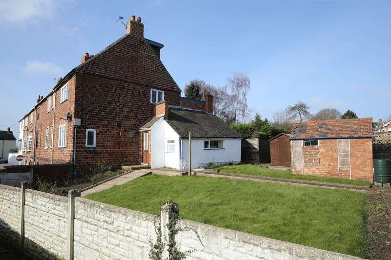 3 Bedrooms Semi Detached House for sale in Brickyard Cottages, Bosworth Road, Measham DE12 7LH