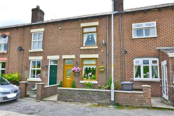 3 Bedrooms Terraced House for sale in Gidlow Houses, Gidlow Lane, Wigan