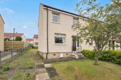 2 Bedrooms End Of Terrace House for sale in Barbeth Drive, Drongan
