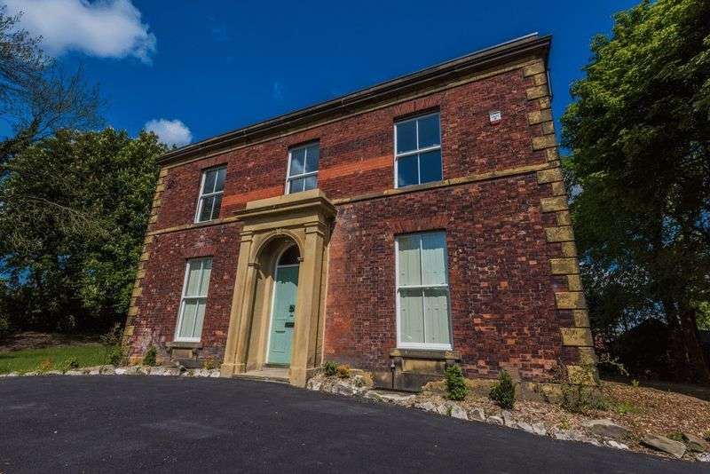 5 Bedrooms Property for sale in Oulder Hill House, Oulder Hill Drive, Rochdale OL11 5LB