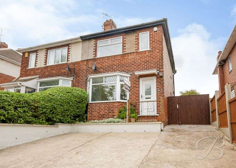 3 Bedrooms Semi Detached House for sale in Heather Way, Mansfield