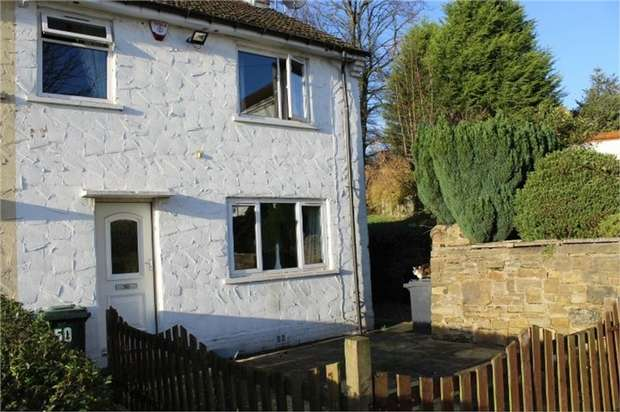 2 Bedrooms End Of Terrace House for sale in Beauvais Drive, Riddlesden, Keighley, West Yorkshire