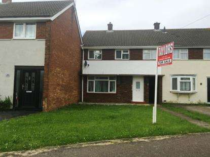 3 Bedrooms Terraced House for sale in Derwent Drive, Bletchley, Milton Keynes