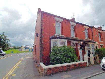 3 Bedrooms End Of Terrace House for sale in Bentham Road, Mill Hill, Blackburn, Lancashire, BB2