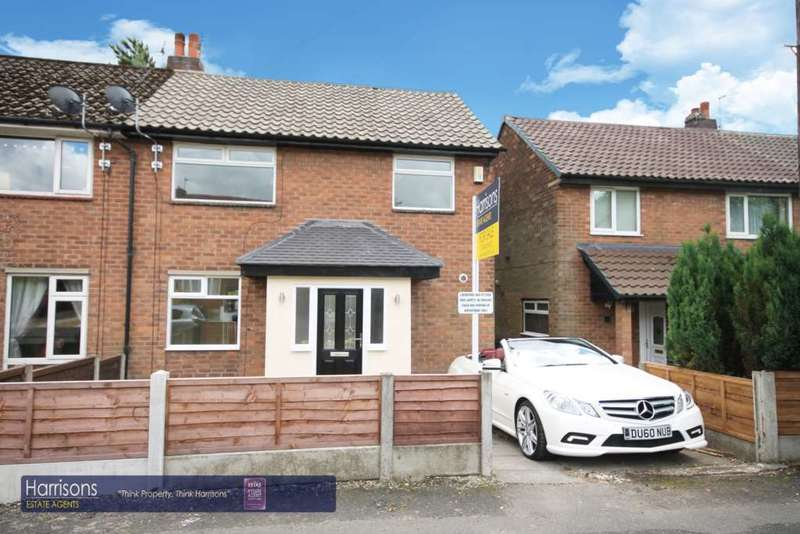 3 Bedrooms Semi Detached House for sale in Holden Lea, Westhoughton, Bolton, Lancashire.