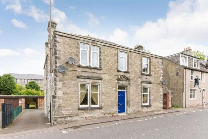 2 Bedrooms Flat for sale in Pittencrieff Street, Dunfermline