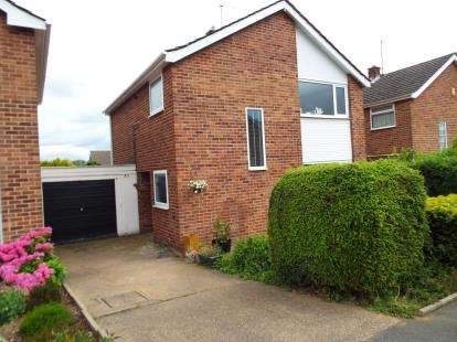 3 Bedrooms Link Detached House for sale in Appledore Avenue, Nottingham, Nottinghamshire