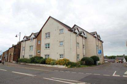 2 Bedrooms Flat for sale in Muirhall Place, Dreghorn, Irvine, North Ayrshire