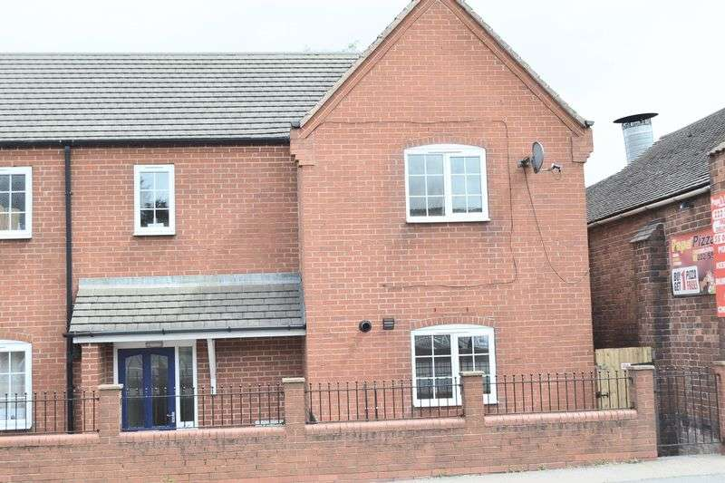 2 Bedrooms Semi Detached House for sale in High Street, Swadlincote