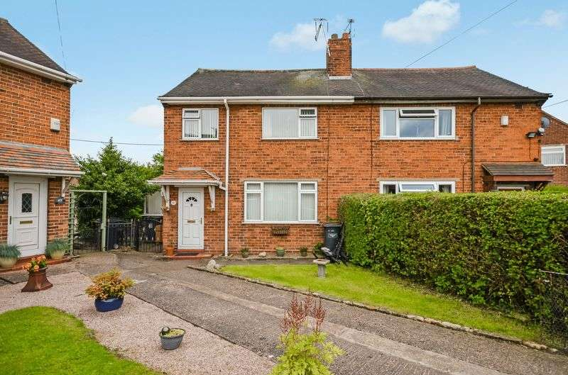 3 Bedrooms Semi Detached House for sale in 45 Morningside, Madeley, Crewe, CW3 9NH