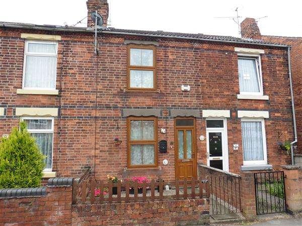 2 Bedrooms Terraced House for sale in Ebenezer Street, Langley Mill, Nottingham