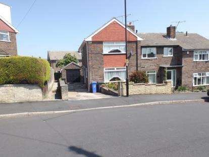 3 Bedrooms End Of Terrace House for sale in Orchard Crescent, Sheffield, South Yorkshire