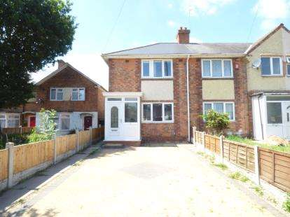 2 Bedrooms End Of Terrace House for sale in Quorn Grove, Erdington, Birmingham, West Midlands