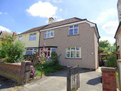 3 Bedrooms Semi Detached House for sale in Churchill Road, Gloucester, Gloucestershire