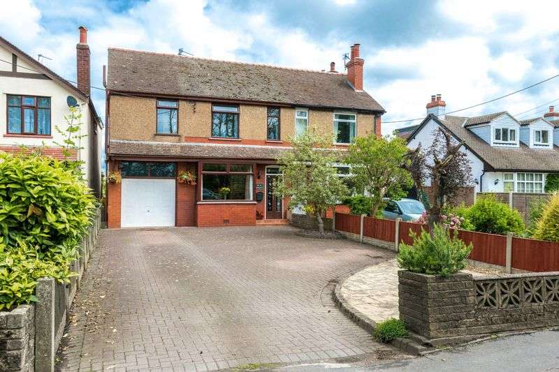 4 Bedrooms Semi Detached House for sale in Bescar Brow Lane, Scarisbrick