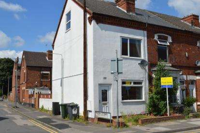 2 Bedrooms End Of Terrace House for sale in Meadow Road, Netherfield, Nottingham