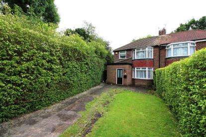 3 Bedrooms Semi Detached House for sale in Ellesmere Drive, Cheadle, Greater Manchester