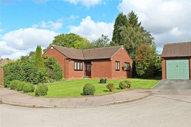 3 Bedrooms Detached House for sale in Lyndhurst Croft, Eastern Green, Coventry