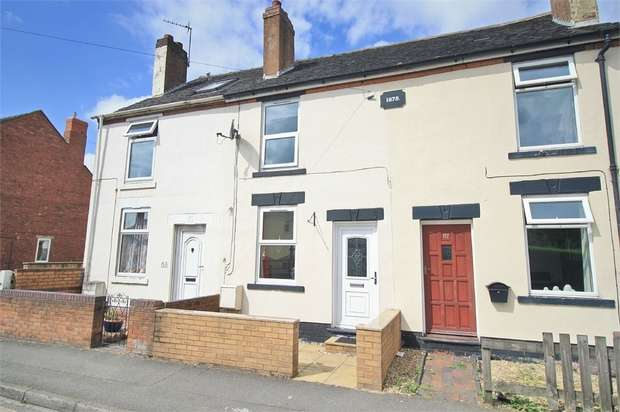 2 Bedrooms End Of Terrace House for sale in Rugeley Road, Chase Terrace, Burntwood, Staffordshire