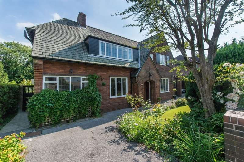 5 Bedrooms Detached House for sale in Dalegarth Avenue, Heaton, Bolton, Lancashire