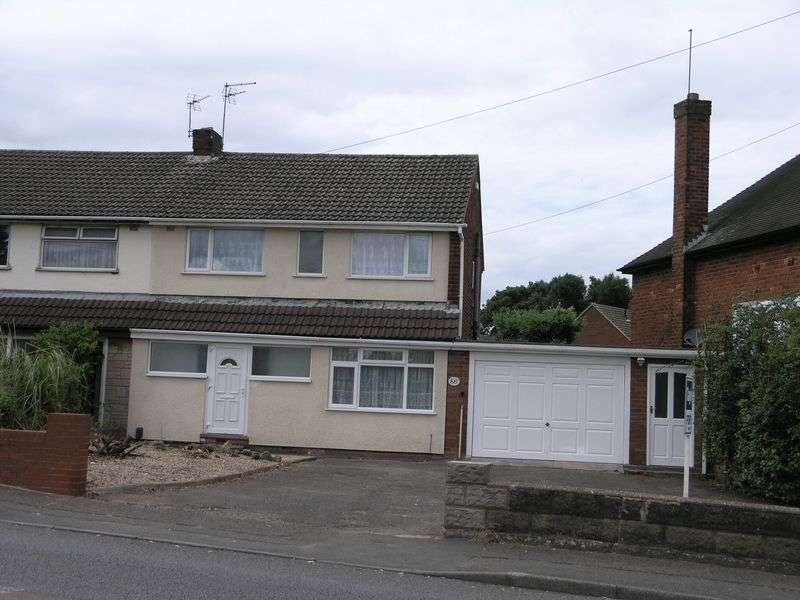 3 Bedrooms Semi Detached House for sale in Shaw Road, Coseley