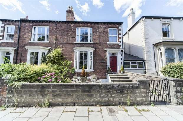 4 Bedrooms End Of Terrace House for sale in South Parade, Northallerton, North Yorkshire