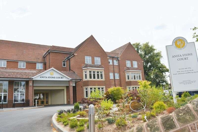 1 Bedroom Flat for sale in Anita Stone Court, Moor Green Lane, Moseley - ONE BEDROOM FLAT IN MOSELEY!!