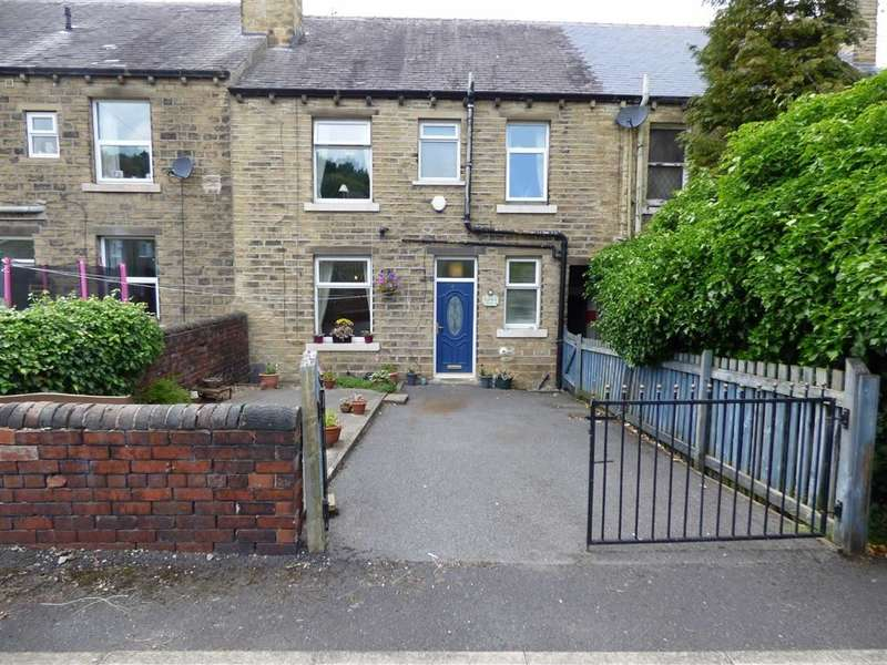 2 Bedrooms Property for sale in Barcroft Road, Newsome, HUDDERSFIELD, West Yorkshire, HD4