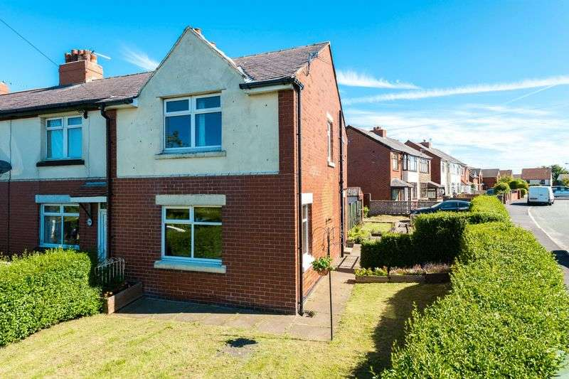 3 Bedrooms Terraced House for sale in Almond Brook Road, Standish