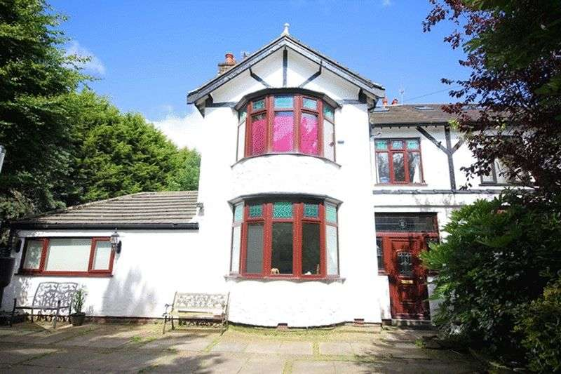 5 Bedrooms Semi Detached House for sale in Hillcroft Road, Woolton, Liverpool, L25