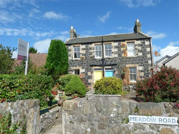 3 Bedrooms Terraced House for sale in Meadow Road, Barnyards, Kilconquhar, Leven, Fife