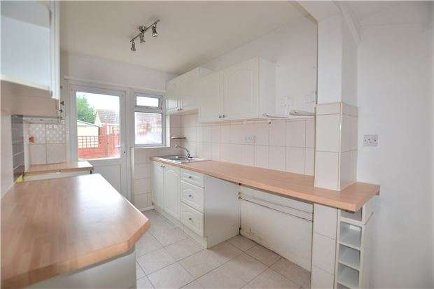 3 Bedrooms Terraced House for sale in Holly End, Quedgeley, GLOUCESTER, GL2 4UY