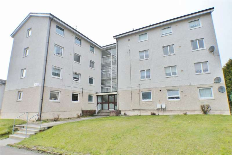 2 Bedrooms Apartment Flat for sale in Sydney Drive, EAST KILBRIDE