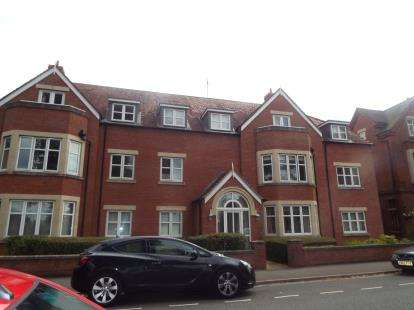 2 Bedrooms Flat for sale in Scholars Court, 4 Dalton Road, Coventry, West Midlands